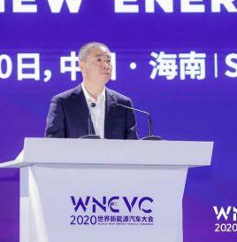 辛国斌:笃定前行,推动新能源汽车产业再上新台阶