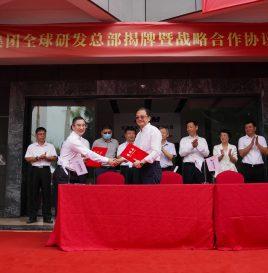 金旅客车与嘉庚创新实验室联合成立新型研发机构